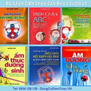 Bộ sách Diện Chẩn căn bản 6 cuốn A5 – Tác giả Bùi Quốc Châu